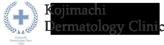 Kojimachi Dermatology Clinic