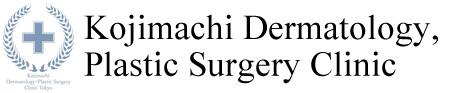 Kojimachi Dermatology, Plastic Surgery Clinic